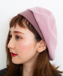 GGD SELECT (WOMEN)/リブ付きウールベレー帽/501511736