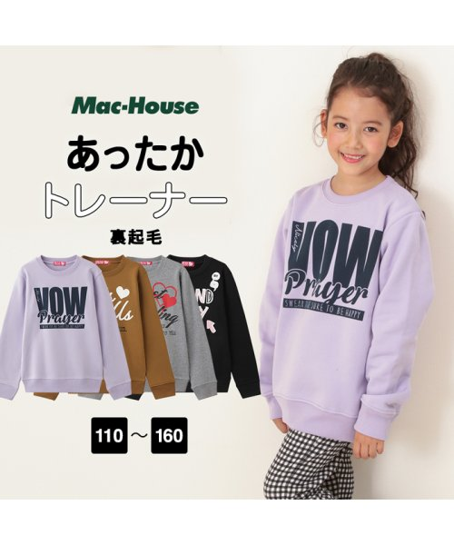MAC HOUSE(kid's)(マックハウス(キッズ))/RUSH HOUR ガールズ プリントトレーナー MH/RH713G/03224000698
