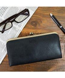 nafka/財布 長財布 レディース がま口 本革 薄い ギャルソンウォレット 日本製 がま口財布 nafka/501510885