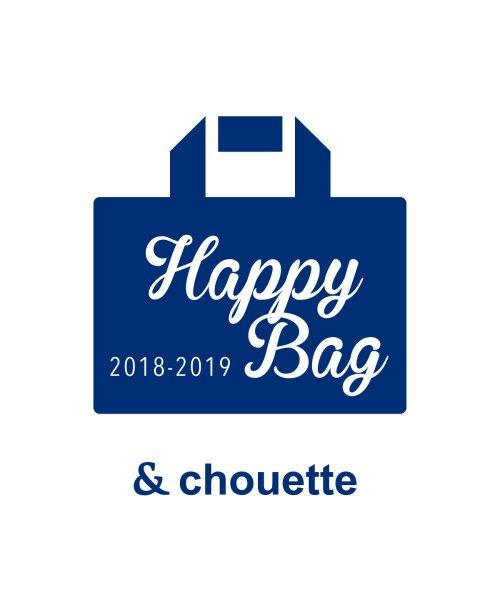 & chouette(アンドシュエット)/【2019年福袋】&chouette/00481829910000