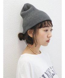 Ungrid/リブ編みニット帽/501516888