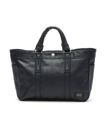 PORTER/吉田カバン ポーター フリースタイル PORTER FREE STYLE トートバッグ TOTE BAGS 707-07172/501301205