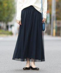 SHIPS WOMEN/【手洗い可能】リバーシブルチュールスカート◇/501520802