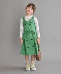 branshes/トレンチジャンパースカート(90~150cm)/501520824