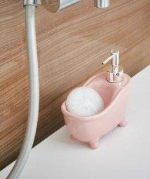En Fance/ソープディスペンサー「bathtub(バスタブ)」 ピンク/501522237