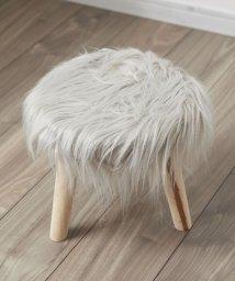 En Fance/フェイクファースツール「wig(ウィッグ)」 シルバーグレー/501522244