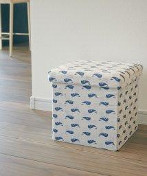 En Fance/座ってしまえて畳める便利ボックス ホエール/501522293