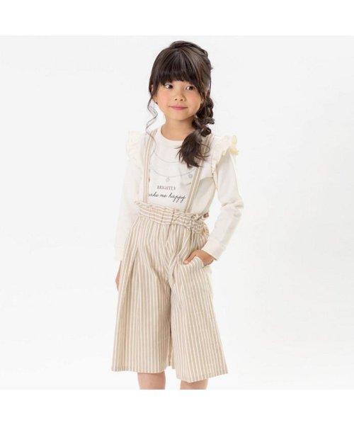 Seraph / F.O.KIDS MART(セラフ/エフオーキッズマート)/2WAYスカートパンツ/S119019