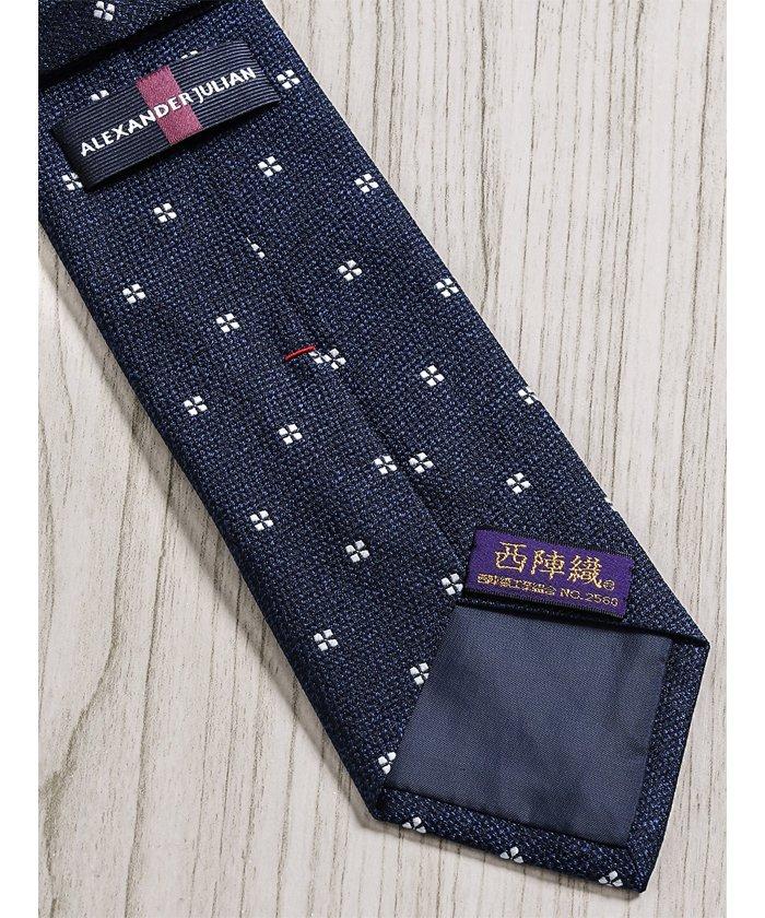 【大きいサイズ】ALEXANDER JULIAN 日本製西陣織シルクレギュラーネクタイ8.5cm幅