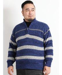 GRAND-BACK/【大きいサイズ】モールボーダーハーフジップセーター/501525855