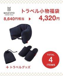 MILESTO/【2019福袋】MILESTO (トラベルアイテムA)/501529165