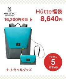 MILESTO/【2019福袋】MILESTO (トラベルアイテムB)/501529166