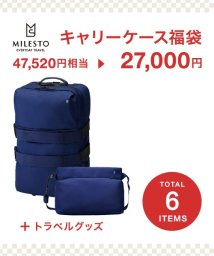 MILESTO/【2019福袋】MILESTO (トラベルアイテムC)/501529167