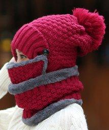 miniministore/ニット帽子 レディース マフラー 裏起毛 マスク付き 防寒 3点セットアップ 冬/501532846