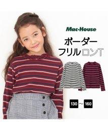 MAC HOUSE(kid's)/RICH MIX ガールズ ボーダーTシャツ 361641009/501534804