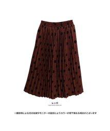 GROWINGRICH/[ボトムス スカート]さらりと軽やか、エアリー感が◎ ドット柄プリーツスカート[181238]/501536706
