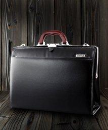 礎/ビジネスバッグ メンズ 日本製 鞄 2way 大容量 ダレス ショルダー付き/501539347