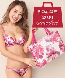 aimerfeel/【2019年福袋】aimerfeel/501539429