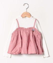 petit main/キャミドッキングTシャツ/501534920