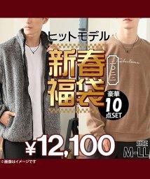 TopIsm/【福袋10点入り!】2020年メンズファッション/501547794