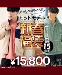TopIsm/【福袋15点入り!】2019年メンズファッション/501547795