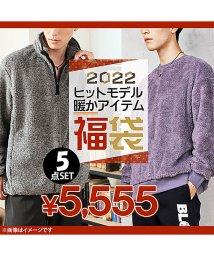 TopIsm/【福袋】暖かトップス5点入り!/501547797