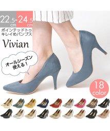 Vivian/ポインテッドトゥ9cmキレイめパンプス/501550789