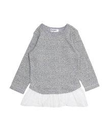 otonato/裾フリルTシャツ/501475316