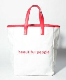 beautiful people/shape memory canvastote/501176639