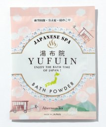 Afternoon Tea LIVING/日本の名湯入浴剤/501543057