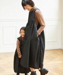 Coucou Manon/【boheme】サイドタック ジャンパースカート/501542936