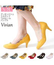 Vivian/アーモンドトゥスカラップ7㎝ヒールパンプス/501559506