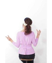 PROPORTION BODY DRESSING/◆ペプラムドルマンバックストリングニット/501562937