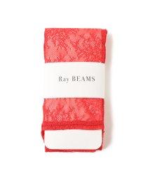 Ray BEAMS/Ray BEAMS / レース レギンス/501456899