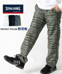 MARUKAWA/【SPALDING】スポルディング 防花粉パンツ 裏メッシュパンツ/501553370