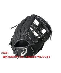 ASICS/アシックス/キッズ/XK.JRナンシキグラブ A/501563759