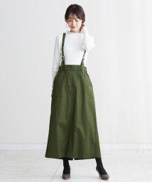 HAPPY EXP/2WAYジャンパースカート/501565557