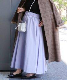 JOURNAL STANDARD/スパンナイロンマキシスカート◆/501581596