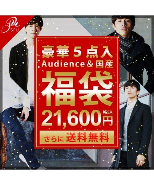 (スプ) SPU 福袋 2019 5点入り【アウター/ライトアウター(ジャケット)/トップス/パンツ/マフラー入り確定】