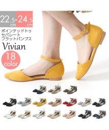 Vivian/ポインテッドトゥセパレートフラットパンプス/501585590