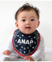 ANAP KIDS/ペイズリースタイ/501557924