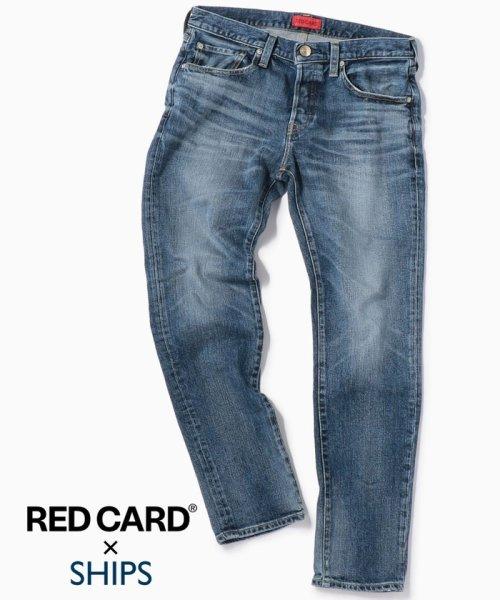 SHIPS MEN(シップス メン)/RED CARD×SHIPS: 別注 ジャストレングス ストレッチ スリムテーパードデニム【RHYTHM】/113132320
