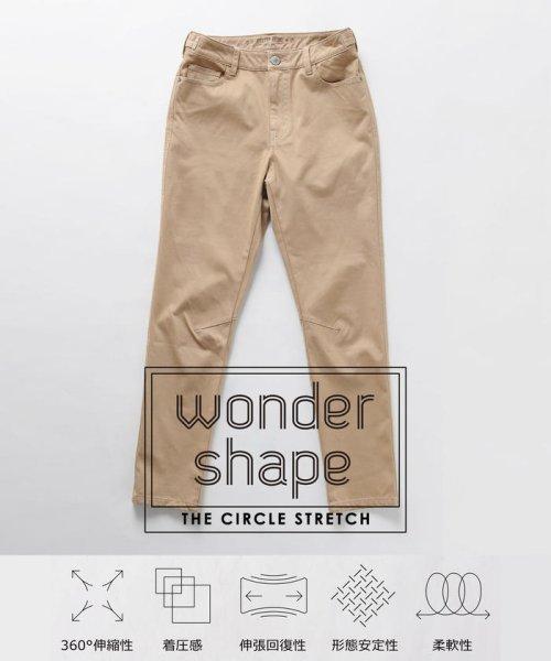 LIPSTAR(リップスター)/WONDER-SHAPE-カラーテーパードパンツ/611081029