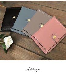 Alluge/コイン&カードケース/501572355