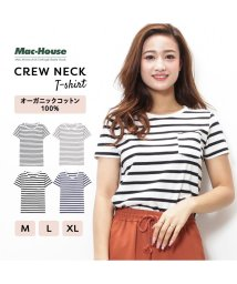 MAC HOUSE(women)/Navy ボーダーTシャツ OGCS9006/501596161