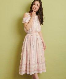 Noela/【with 5月号掲載】【セットアップ対応商品】マルチカラーストライプスカート/501599487