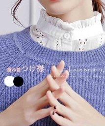 miniministore/つけ襟 レディース 重ね着 立ち襟 小物 ファッション フリルネック シャツスタイル/501599877