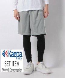 MARUKAWA/【Kaepa】ケイパ コンプレッション ハーフ レギンス パンツセット ウォーキング ランニング/501579652