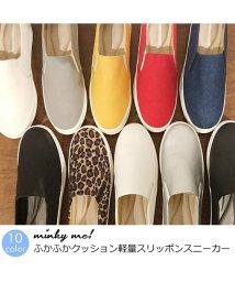 minky me!/ふかふかクッション軽量スリッポンスニーカー/501602827