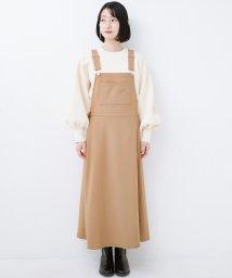haco!/長ーーい季節着られてコスパがいい!サロペットフレアースカート/501587416